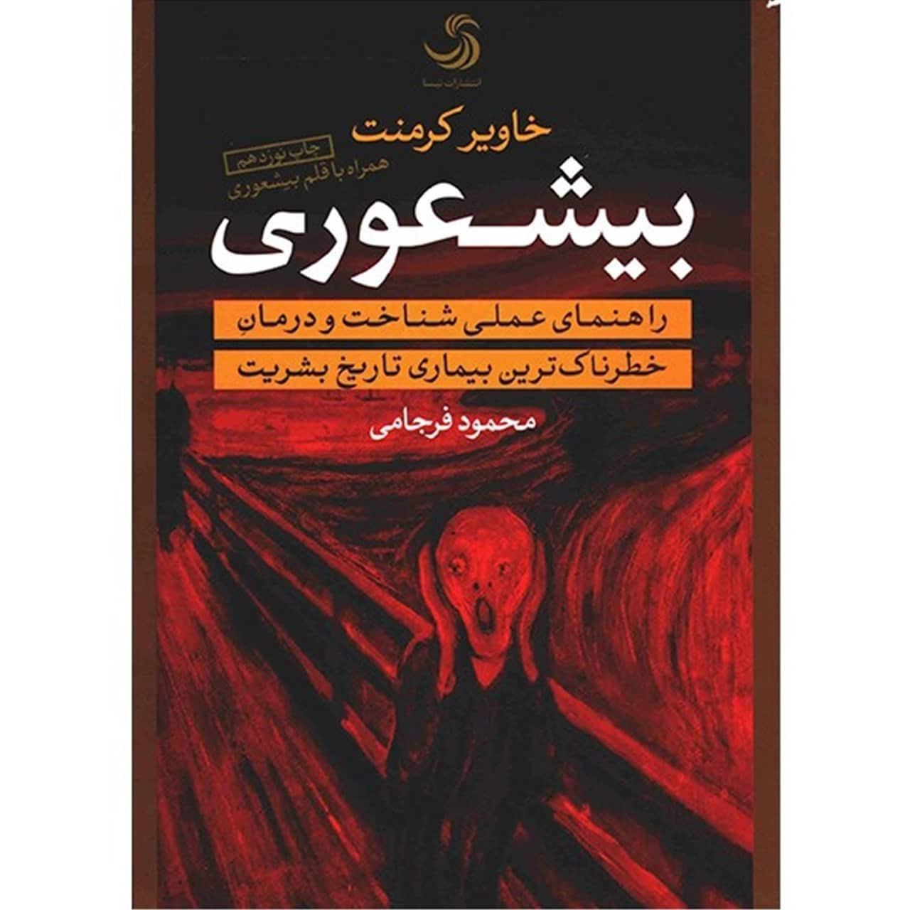 Book-Bishori4b6c48